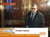 В Екатерининском дворце открылись Агатовый кабинет и Библиотека императрицы Екатерины II